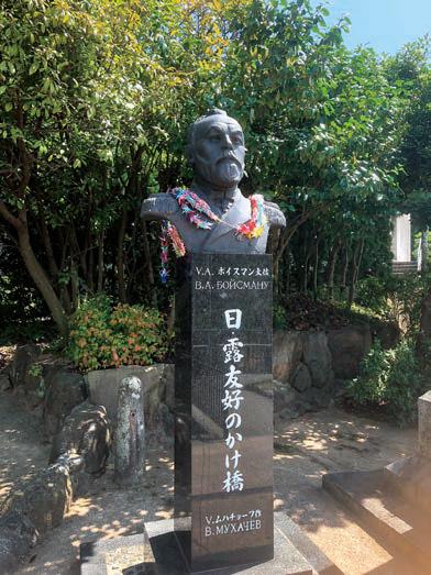 ロシアから送られたボイスマン大佐の銅像